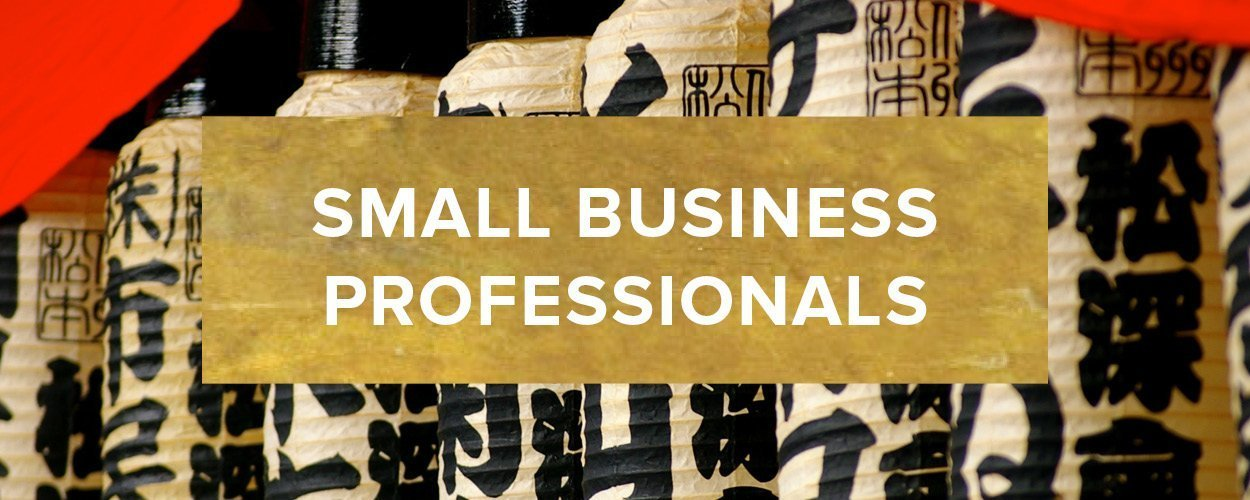 Small Business Professionals Button - Gold