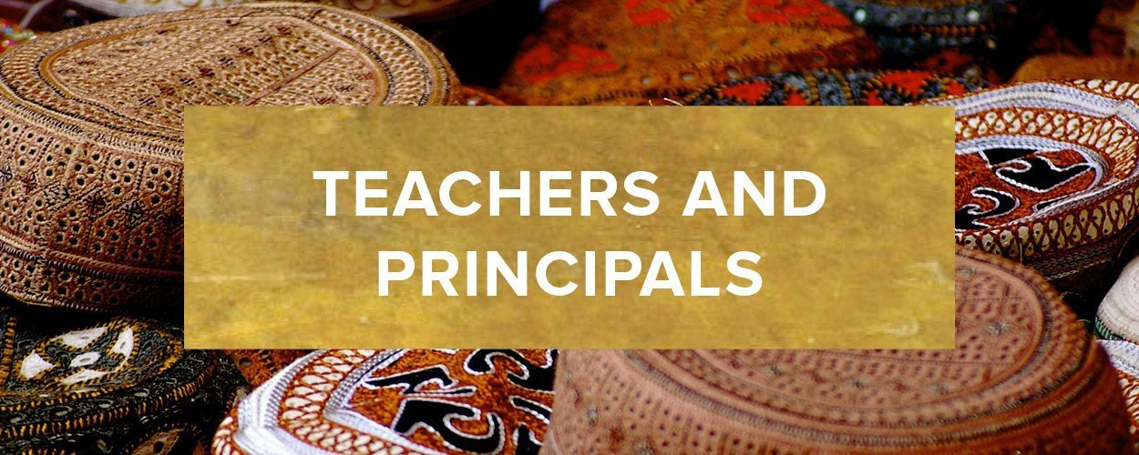 Teachers and Principals Button - Gold